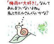 福岡自律神経失調症の治療