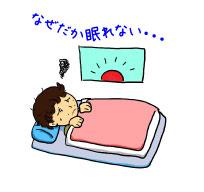 自律神経失調症による不眠症