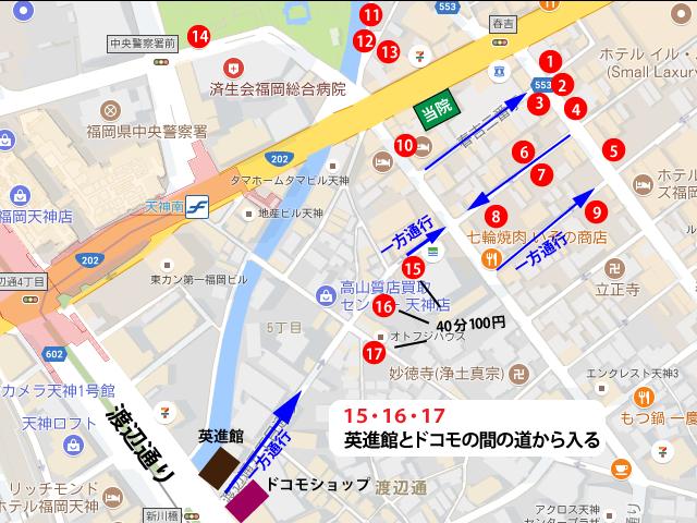 パーキングマップ2