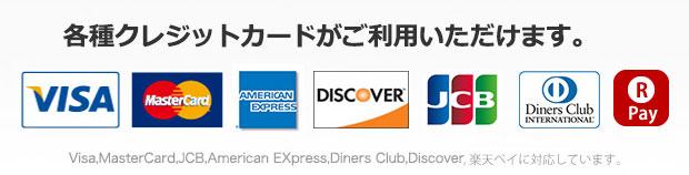 福岡の美容鍼はクレジットカードOK