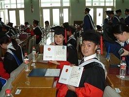中国鍼灸による医学博士号
