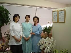 福岡市鍼灸院